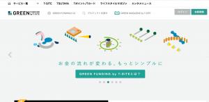 greenfunding