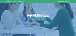 FireShot Capture 48 - リレキノチーム I リレキノ - Relekino - https___relekino.com_organizations_top