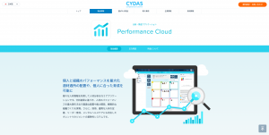 FireShot Capture 32 - Performance Cloud -タレントマネジ_ - http___www.cydas.com_products_performance-cloud_