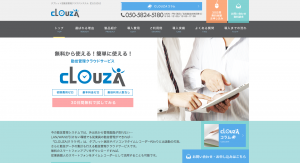 FireShot Capture 2 - 勤怠管理クラウドシステム【CLOUZA】|アマノビジネスソリューションズ - http___clouza.jp_